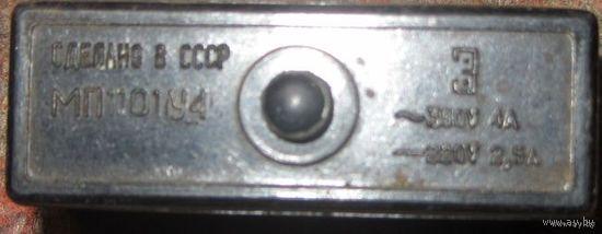 Переключатель МП110