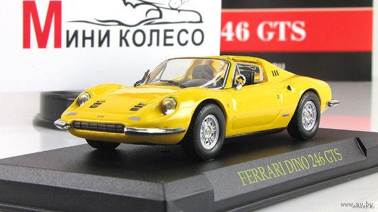 No7 с моделью Ferrari Dino 246 Gts( новый в блистере )