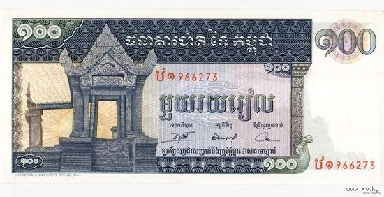 Камбоджа 100 риэлей