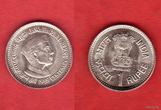 1 рупия 1989 г. Неру