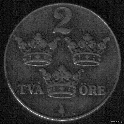2 эре 1944 год Швеция