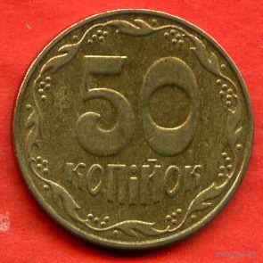 50 копеек 2006