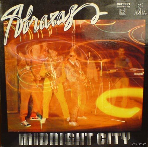 LP Abraxas - Midnight City (1985) New Wave