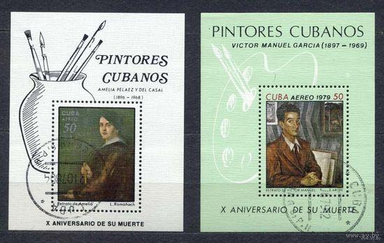 Живопись. Искусство. Куба. 1978, 1979. 2 блока.