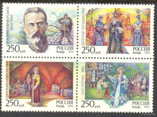 Россия балет искусство Римский-Корсаков