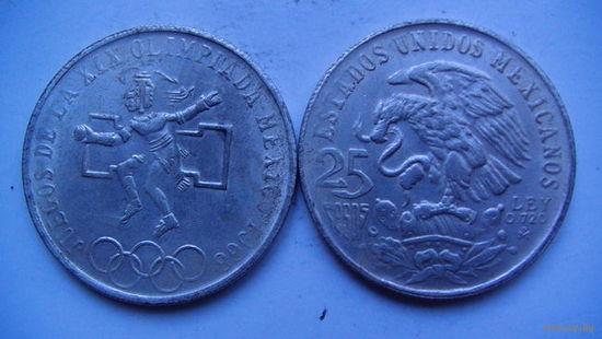 Мексика 25 песо 1968г. 19 олимпийские игры. (копия)    распродажа
