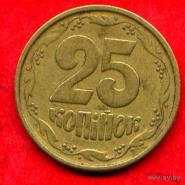 25 копеек 1994