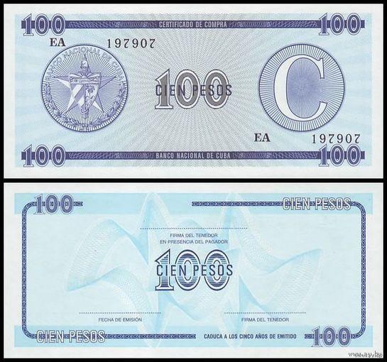 Куба. Валютный сертификат. Серия C - 100 Песо. UNC    РЕДКАЯ