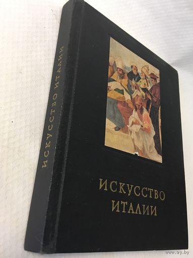 Иллюстрированный альбом Искусство Италии из серии Очерки истории и теории изобразительных искусств.1974г.