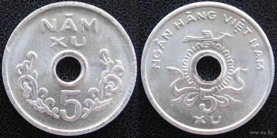 YS: Южный Вьетнам, революционное правительство, 5 су 1975, КМ# A10, XF