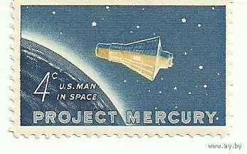 Проект Меркурий. Марка США негаш.