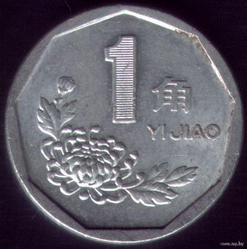 1 джао 1995 год Китай