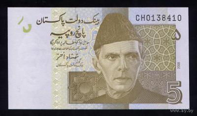 Пакистан 5 рупий 2008 г пресс UNC   распродажа