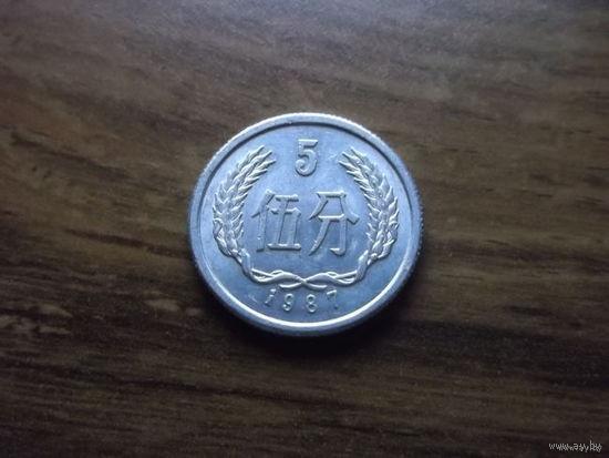 Китай 5 фынь 1987