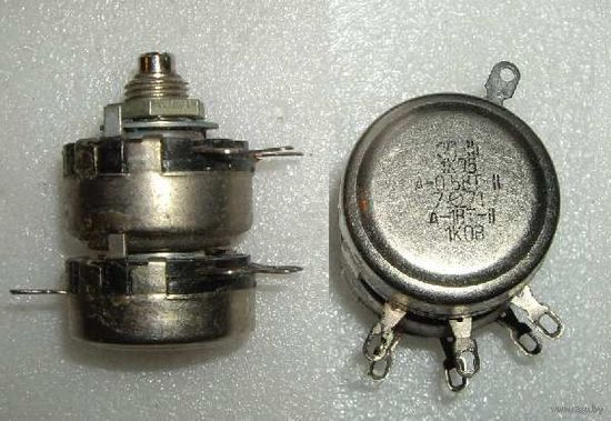 Ретро! Резисторы подстроечные цилиндрические однооборотные сдвоенные СП-III и СП-IV (ассортимент)