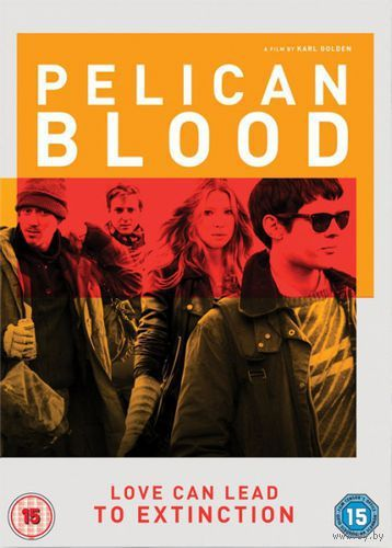 Кровь пеликана / Pelican Blood (2010)