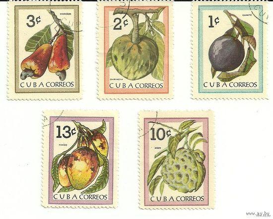 Овощи, фрукты. Серия 5 марок 1961 флора Куба