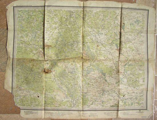 Спец. Карта Европейской России 10-верстка лист 30 Гомель-Мозырь-Чернигов 1915 год