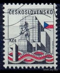 1982 M 2669 виды СТО