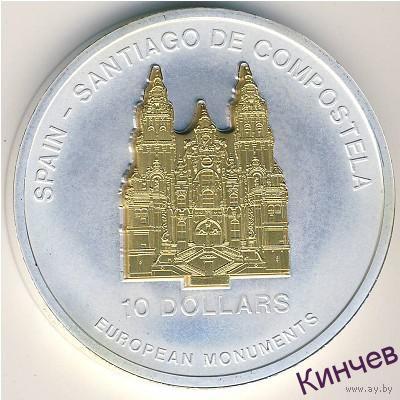 10 долларов Науру 2006 год-Сантьяго-де-Компостел а