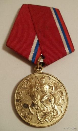 """Медаль """"850 лет Москве"""""""