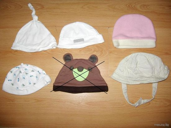 Фирменные шапки 0-3