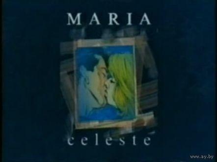 Мария Селесте / Maria Celeste (Венесуэла, 1994) Все 194 серии. Скриншоты внутри