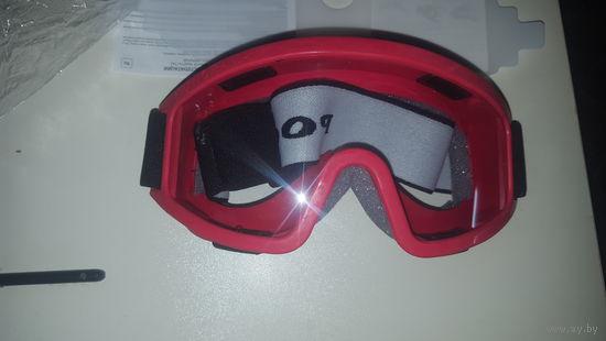 Очки защитные ЗН11 super PANORAMA (CA)