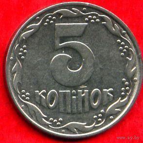 5 копеек 1992