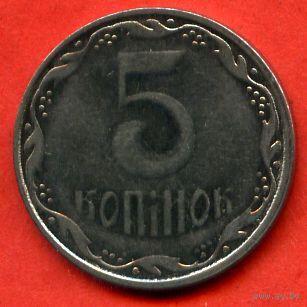 5 копеек 2007