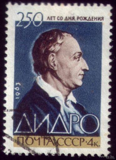 1 марка 1963 год Д.Дидро