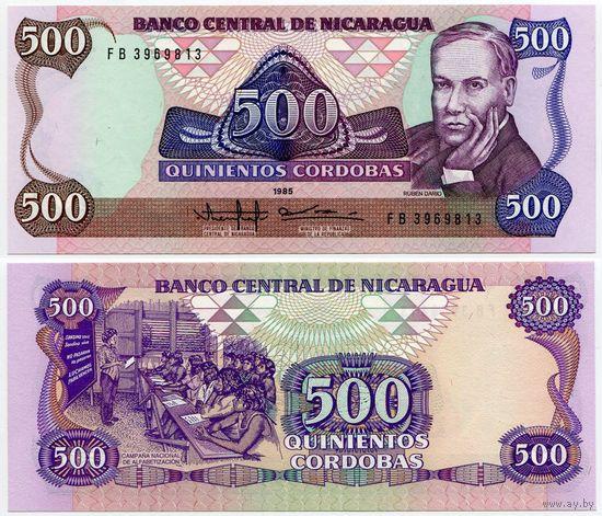 Никарагуа. 500 кордоба (образца 1985 года, P155, UNC)