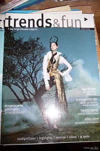 Молодежный журнал (нем яз, Германия)