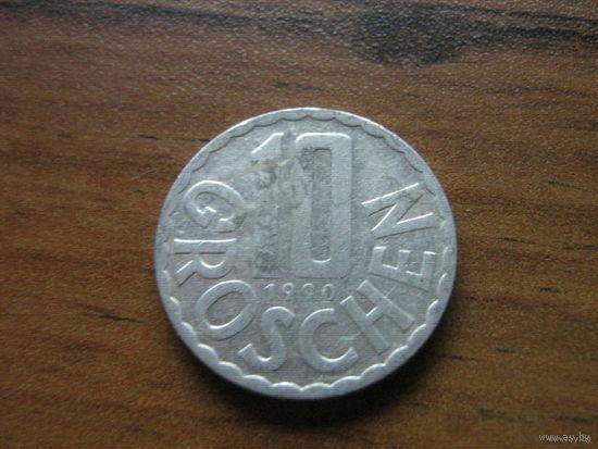 Австрия 10 грошен 1990.