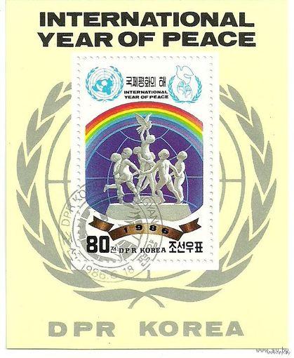 Международный год мира. КНДР 1986 г. (Корея) Серия + блок