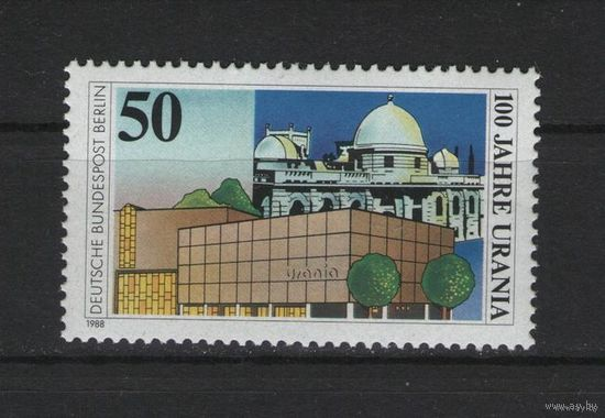 Западный Берлин 1988 г. Mi N 804** 100 лет Берлинскому планетарию Урания (Доставка Бесплатно)
