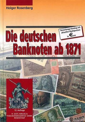 Немецкие банкноты с 1871 года - на CD
