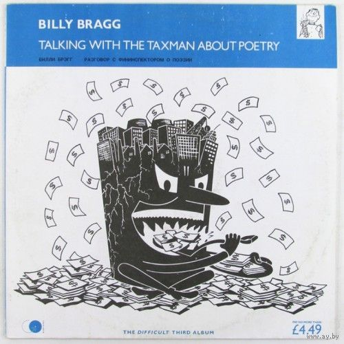 LP BILLY BRAGG - Talking With The Taxman About Poetry (1990)