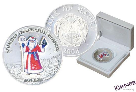 10 долларов 2008г. Науру-Дед Мороз (Трансформер)