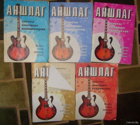 Тексты,аккорды,творчество(для гитары)