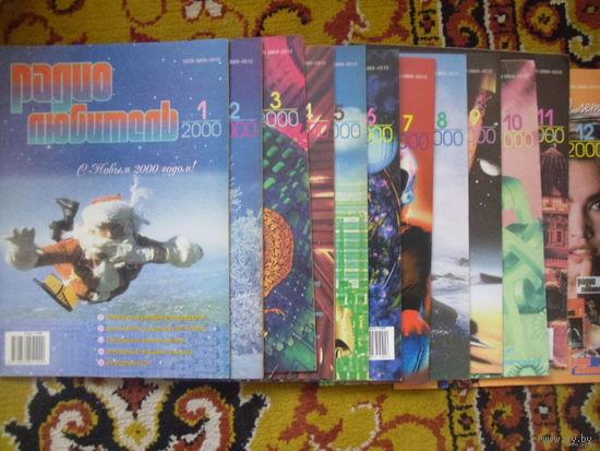 Журналы Радиолюбитель 2000'