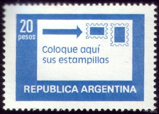 1 марка 1978 год Аргентина Почтовые марки