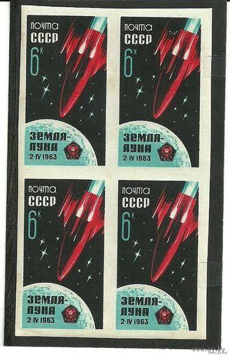 """""""Луна-4"""" квартблок б/з негаш. 1963 космос СССР"""