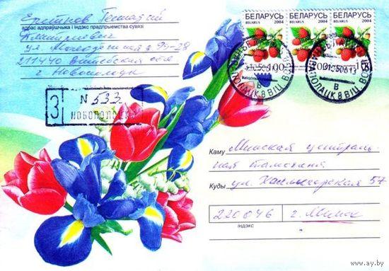 """2006. Конверт, прошедший почту """"Цветы-6"""""""