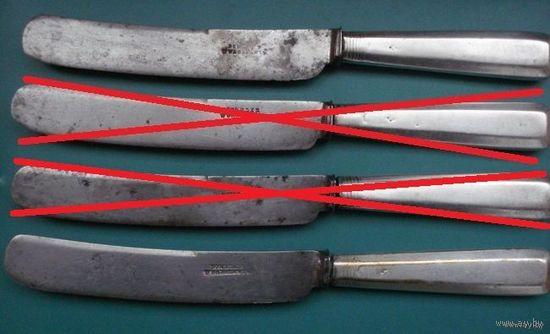 Ножи Польша. Царский период.