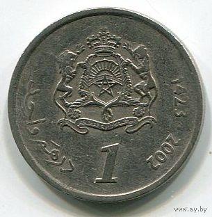 МАРОККО - ДИРХЕМ 2002