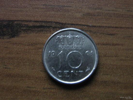 Нидерланды 10 центов 1961