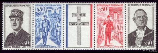 Сцепка 1971 год Франция Де Голль
