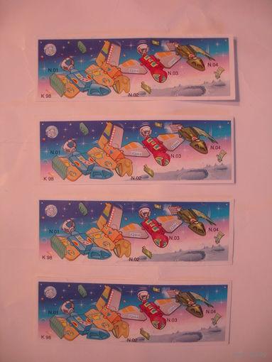 Фигурка не киндер вкладыши к серии Космические аппараты 1998г (цена за комплект 4 шт)