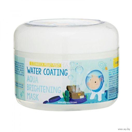 Маска увлажняющая для сияния кожи Water Coating Aqua Brightening Mask 100гр